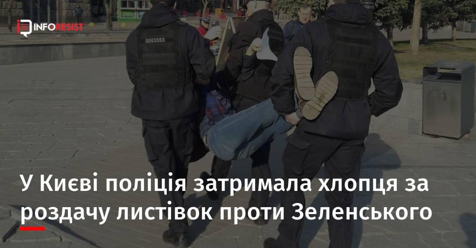 """Протести в Москві: у ЄС засудили масові затримання і """"непропорційне застосування сили"""" - Цензор.НЕТ 1981"""