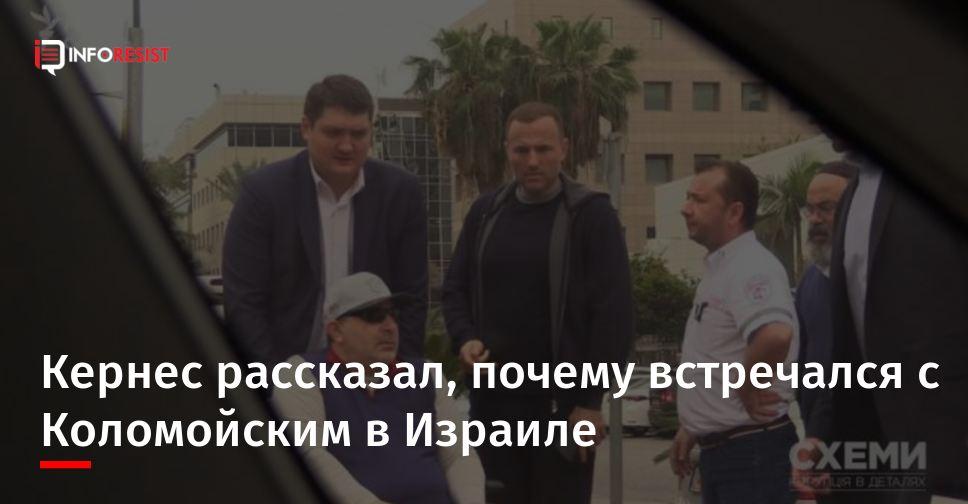 Труханову підготували нове обвинувачення, - Холодницький - Цензор.НЕТ 1693