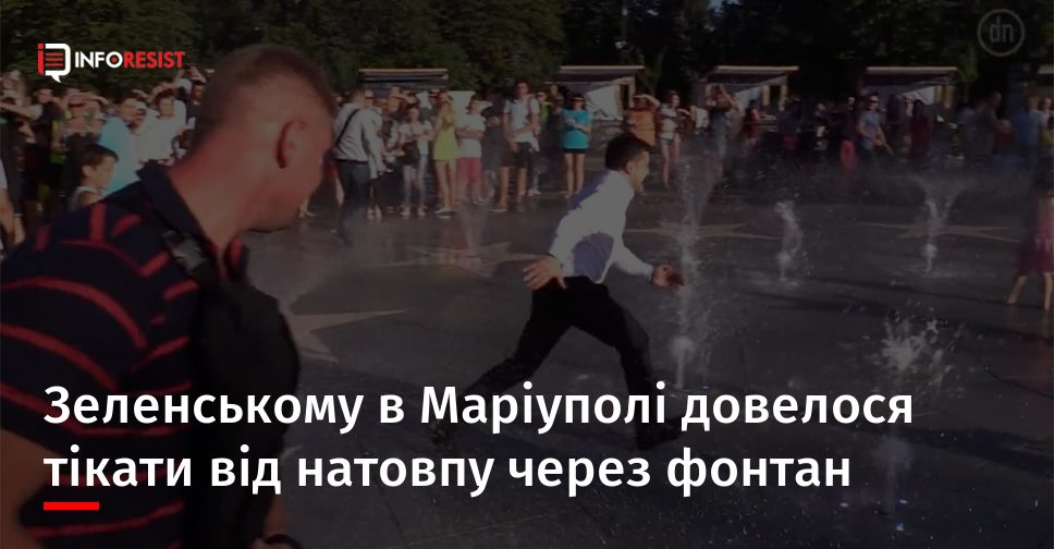 Якщо буде ситуація, коли ЗСУ треба рухатися вперед, Зеленський - накаже, - радник президента Потураєв - Цензор.НЕТ 4450