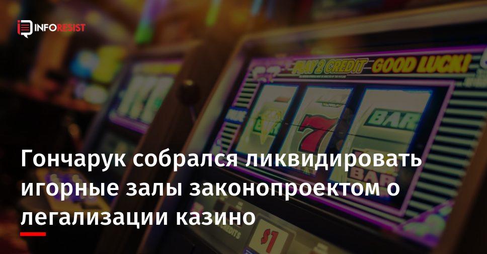 Сканер для рулетки в казино