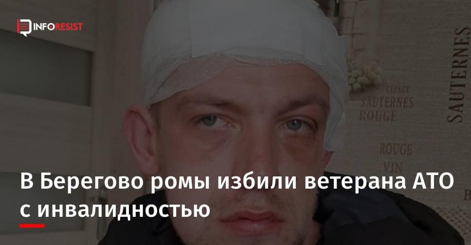 Ветеран «Ромы» объяснил свой уход из клуба - Газета.Ru ...