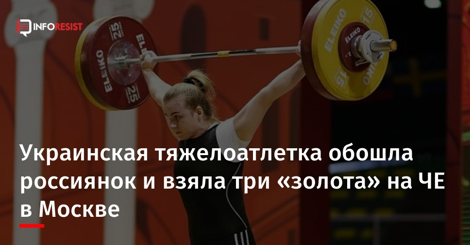 Мария Каменева завоевала три золота чемпионата России по